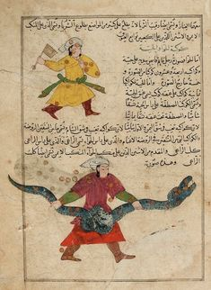 Arts of the Islamic World Islamic World, Islamic Art, Islam And Science, Old Best Friends, Islamic Paintings, Medieval, Mythological Creatures, Old Paper, Cool Paintings