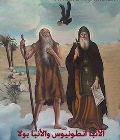 St. Ava Antonios And Ava Bovely