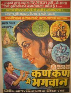 Kan Kan Mein Bagwan (1959)