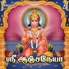 Sri Anjaneya-ACD