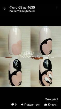 Nails Art Tutorial Disney Ideas - Best My ideas Funky Nails, Crazy Nails, Trendy Nails, Minimalist Nails, Nail Manicure, Diy Nails, Disney Inspired Nails, Mickey Mouse Nails, New Years Nail Art