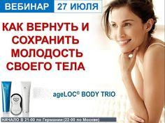 Елена Перевощикова