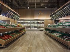 Supermercato Del Futuro store by Area-17, Milan – Italy » Retail Design Blog