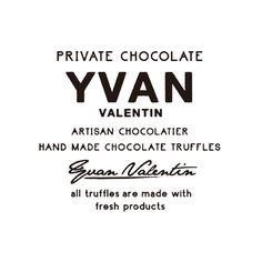 YVAN VALENTIN
