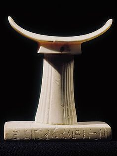 The Quest for Immortality - Treasures of Ancient Egypt