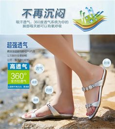 VISIT --> http://playertronics.com/products/rhinestone-sandals-women-plus-size-40-new-2016-summer-female-genuine-leather-comfortable-flat-slippers-gladiator-sandals-women/ http://playertronics.com/products/rhinestone-sandals-women-plus-size-40-new-2016-summer-female-genuine-leather-comfortable-flat-slippers-gladiator-sandals-women/