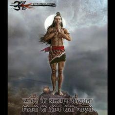 Lord Shiva Statue, Lord Shiva Pics, Lord Shiva Hd Images, Lord Shiva Family, Shiva Linga, Mahakal Shiva, Lord Shiva Mantra, Shri Ram Photo, Shiva Meditation