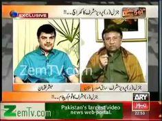 سیّد پرویز مشرف صاحب کا پیغام ھر پاکستانی کے نام