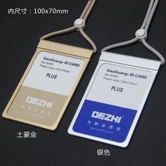 DEZHI-高檔工作牌100x70鎂鋁合金胸卡證件卡套 金屬吊牌掛繩 6009-淘寶台灣,萬能的淘寶