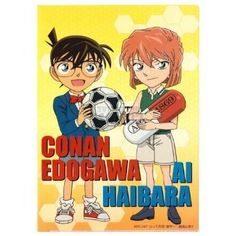 Conan Edogawa and Ai Haibara