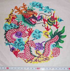 Chinese Folk Arts and Crafts Paper Cutting -Dragon