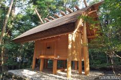 Ise Jingu, Shinto shrine established in the century ce, Japan's Mie prefecture. As Shinto tradition dictates, every 20 years Ise Jingu's Naiku shrine needs a new home. It has been rebuilt 62 times. Final Exam Images, Tiny House Cabin, Japanese Architecture, Japanese Culture, Fall 2015, 20 Years, Pergola, New Homes, Outdoor Structures