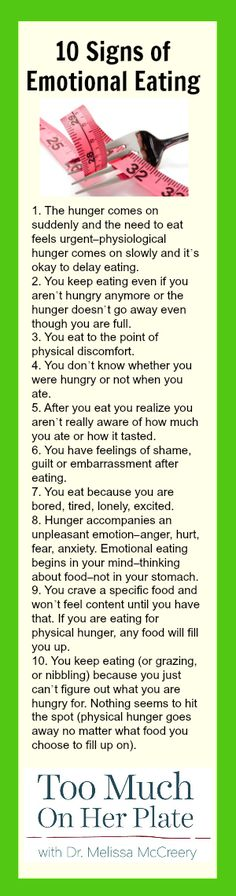10 signs of emotional eating for smart, busy women from http://toomuchonherplate.com