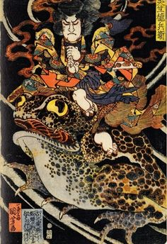 Samurai, Meiji Restoration, Traditional Japanese Art, Great Wave Off Kanagawa, Woodblock Print, Prints, Artists, Traditional, Samurai Warrior
