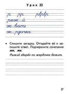 98770687_large_0027.jpg (517×700)