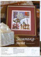 Gallery.ru / Фото #21 - Українська вишивка 11 - WhiteAngel
