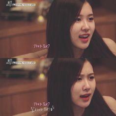 Rose Pic, Young Park, Blackpink Funny, Jeon Somi, Kim Jisoo, Park Chaeyoung, Kim Jennie, Meme Faces, Korean Drama