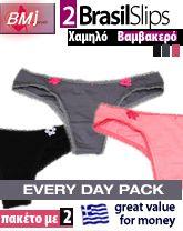 Σλιπ Brazil BMj Χαμηλό με Δαντέλα - Βαμβακερό - Πακέτο με 3 - Χειμώνας 2013-14 Swimwear, Pants, Women, Fashion, Moda, Bathing Suits, Trousers, Women Pants, Swimsuit