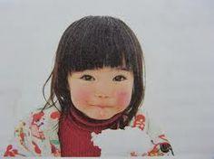 by 川島小鳥 Kotori Kawashima