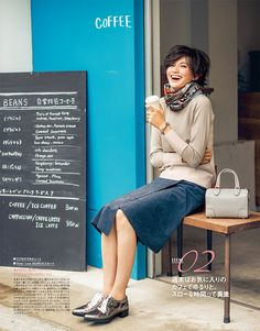 Domaniが人気ショップとコラボ!たった8枚のワードローブで叶う、働くイイ女コーデ - Woman Insight | 雑誌の枠を超えたモデル・ファッション情報発信サイト Domani_1511_059