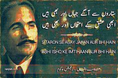 Sufi quotes and sad poetry: Allama Iqbal Hindi Urdu Sufi poetry - Quotes