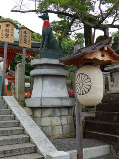 Kyoto Day 3, Fushimi Inari Taisha — Temporary Housewifey