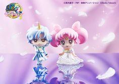 """sailor moon"" ""sailor moon merchandise"" ""sailor moon figure"" ""sailor moon toy"" ""petit chara"" ""amazon trio"" helios supers ""small lady"" serenity princess villain ""fish eye"" ""tigers eye"" ""hawks eye"" anime japan shop"