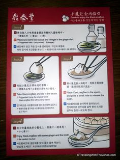 instructions on how to enjoy a soup dumpling at Din Tai Fung in Taipei, Taiwan