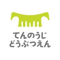 天王寺動物園のロゴマーク