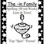 """Adorable Spinning Top """"Spin"""" Theme!   This Spelling Unit has 15 pages. Some school districts call it Spelling, some call it Word Work! This packet h..."""