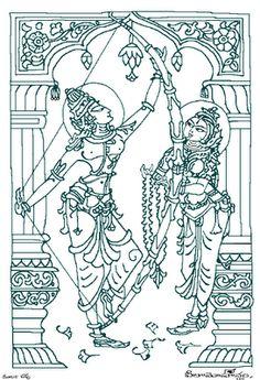శ్రీ రామ నవమి