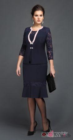 Платье *Распродажа ЛАКОНА 607 - интернет-магазин женской одежды | Q5.by Купять