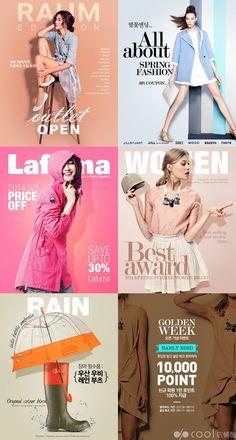 Web Design, Web Banner Design, Layout Design, Creative Design, Web Banners, Fashion Graphic Design, Graphic Design Trends, Graphic Design Posters, Graphic Design Inspiration