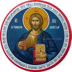ΙΘ God and Jesus Christ Byzantine Icons, Byzantine Art, Religious Icons, Religious Art, Roman Church, Sign Of The Cross, Orthodox Icons, I Icon, Sacred Art