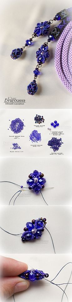 picture tute for beaded bead component ~ Seed Bead Tutorials