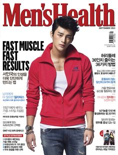 Seo In Guk. Omo i want this mag so bad!