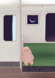 愿你好运常伴 Good Night Gif, Good Night Moon, Couple Illustration, Illustration Art, Motion Wallpapers, Kitty Crowther, Overlays Tumblr, Pop Art Wallpaper, Anime Gifts