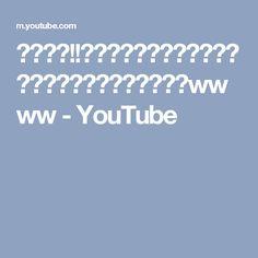 【スゲェ!!】別撮り会話ゲームしたら意外と会話成立して死者蘇生wwww - YouTube