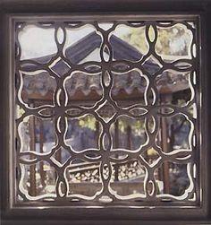 Love this lattice window (Chinese)