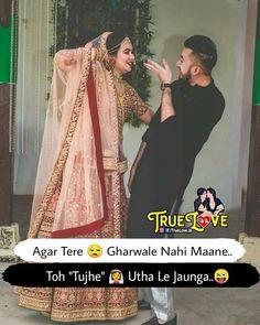 top one quotes Love Quotes In Urdu, Muslim Love Quotes, Love Quotes Poetry, Secret Love Quotes, Couples Quotes Love, Love Husband Quotes, Islamic Love Quotes, True Love Quotes, Love Quotes For Him
