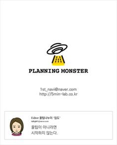 [PPT]PPT 색상매치를 위한 사진 21선 : 네이버 블로그 Material Board, Pictogram, Monster, Playroom, Concept Art, Branding Design, Applique, Education, Illustration