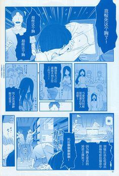 Anime Henti, Anime Comics, Anime Art, Demon Art, Monster Girl, Samara, Hedgehogs, Stupid Memes, Creepypasta