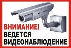 Как выбирать систему видеонаблюдения