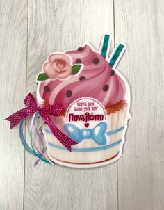 Personalized acrylic / plexiglass notebook / wishbook / keepsake cupcake / ice cream / sweet