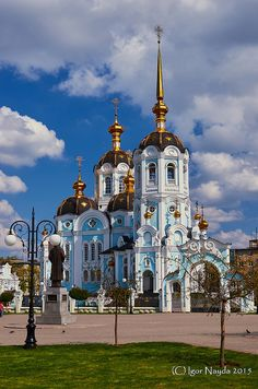 Church of the Holy Martyr Alexander, Archbishop of Kharkov. Kharkov. Ukraine