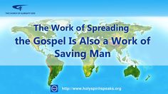 """Almighty God's Utterance """"The Work of Spreading the Gospel Is Also a Wor..."""