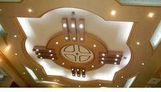 Latest modern pop ceiling design for hall false ceiling designs for living room interior 2019 House Ceiling Design, Ceiling Design Living Room, False Ceiling Living Room, Bedroom False Ceiling Design, Living Room Designs, Living Rooms, Design Bedroom, Simple False Ceiling Design, Gypsum Ceiling