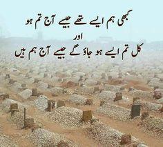 Urdu Quotes, Poetry Quotes, Best Quotes, Quotations, Life Quotes, Urdu Poetry Romantic, Love Poetry Urdu, Islamic Inspirational Quotes, Islamic Quotes