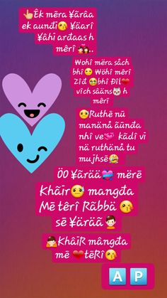 Dedicated to my gabhru. Love Song Quotes, Done Quotes, Song Lyric Quotes, Best Love Quotes, Romantic Love Quotes, Superb Quotes, Song Lyrics, Best Friend Quotes Funny, Besties Quotes