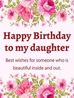 Sending happy birthday wishes to my gorgeous daughter hd happy birthday daughter wishes images quotes messages birthday wishes for daughter happy birthday greetings for daughter from mom dad mother father m4hsunfo